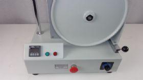 11S-control-panel